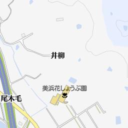えびせんべいの里 知多郡美浜町 バス停 の地図 地図マピオン