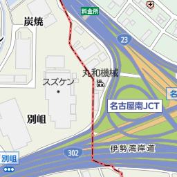 キデイランド大高店(名古屋市緑...