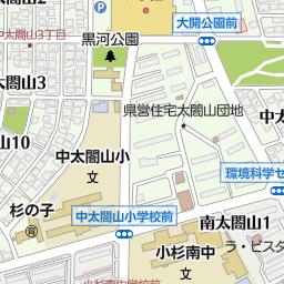 射水市立中太閤山小学校(射水市...