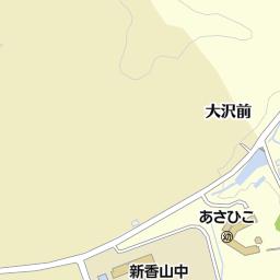 村積山自然緑道