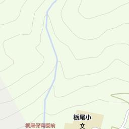 高山市立栃尾小学校(高山市/小...