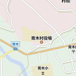 青木村立青木中学校(小県郡青木...