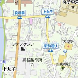 上田市立 丸子中央小学校(上田市/小学校)の地図|地図マピオン
