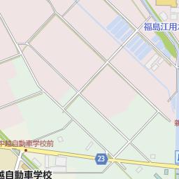 長岡市 免許センター