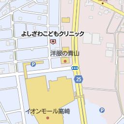 イオンシネマ高崎 高崎市 映画館 の地図 地図マピオン