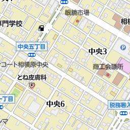 おじさんのうさぎ村 相模原市中央区 ペットショップ ペットホテル の地図 地図マピオン