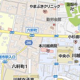 近い 駅 から ここ