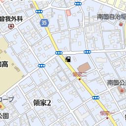 さいたま市立北浦和小学校(さい...