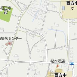 栃木市立西方中学校(栃木市/中...