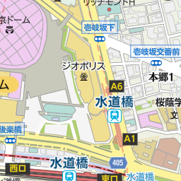 ここ から 水道橋 駅