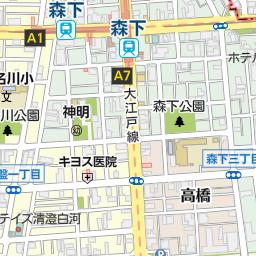 森下駅 東京都江東区 周辺の美容院 美容室 床屋一覧 マピオン電話帳
