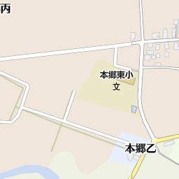 大江町立大江中学校(西村山郡大江町/中学校)の地図|地図マピオン