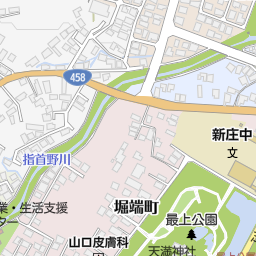 ドッグイア(DOGEAR)(新庄市/...