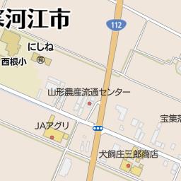 マクドナルド 寒河江店 寒河江市 電源の使える店 施設 の地図 地図マピオン