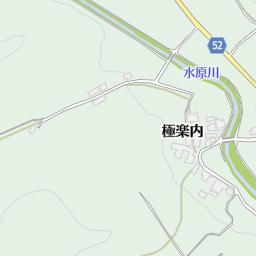 加藤宗平酒店(福島市/食料品店...