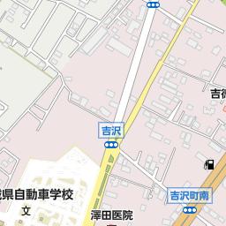 自動車 茨城 学校 県
