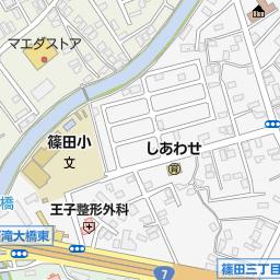青森市立篠田小学校(青森市/小...
