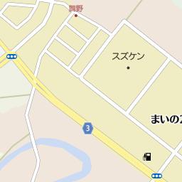 黒川 高校 動画 サイト