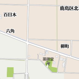 真野川橋(南相馬市/橋・トンネ...