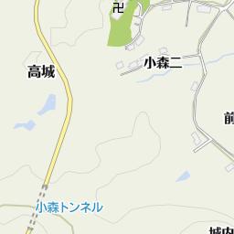 松島 桃太郎