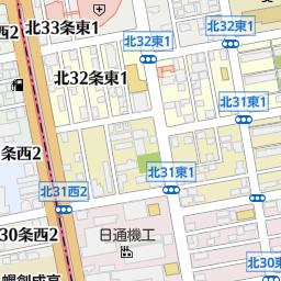 税務署 札幌 北