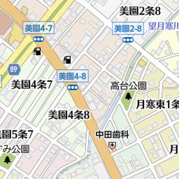 ハローワーク 札幌 東