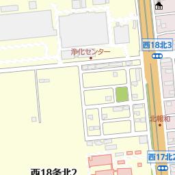 帯広運転免許試験場(帯広市/運...