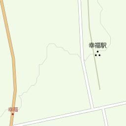 幸福IC(帯広市/高速道路IC(イン...