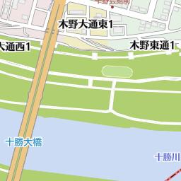 帯広市立東小学校(帯広市/小学校)の地図|地図マピオン