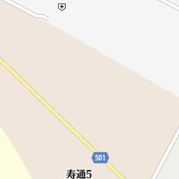 大樹 町立 病院