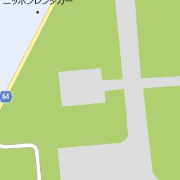 女満別空港ビル株式会社 遺失物お問合せ先 網走郡大空町 住宅販売 の地図 地図マピオン