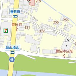 玖珠郡信用組合