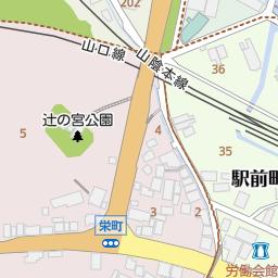 萩・石見空港IC(島根県益田市)...