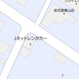 レンタカー 半田 ジャパン