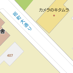 上田 ハローワーク