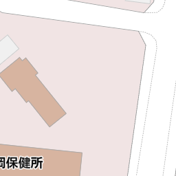長岡 保健所